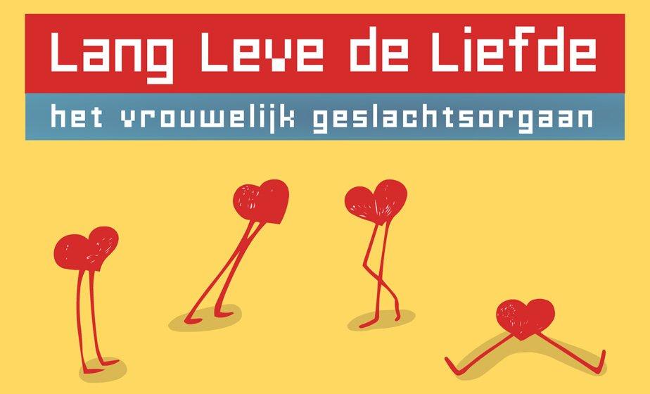 GGD Nederland animatie - dMOTION | full stack development, Rotterdam